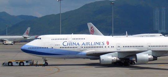 China Airlines mit neuer Verbindung nach Auckland