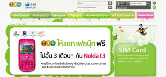 Billig von und nach Thailand telefonieren